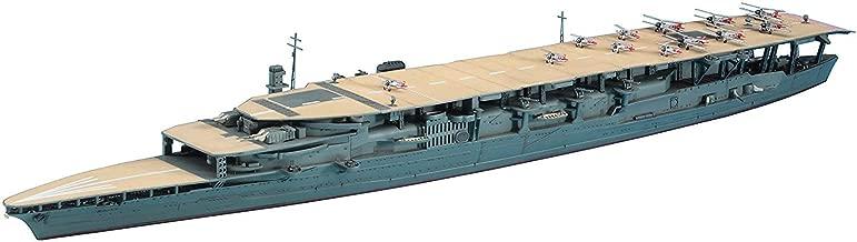 Hasegawa 1/700 Scale Waterline Series Japanese Aircraft Carrier Akagi Plastic Model Building Kit #49227