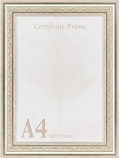 A4用紙フレーム 9011N ガラス仕様 壁用フック付 (アンティークイエローシルバー)