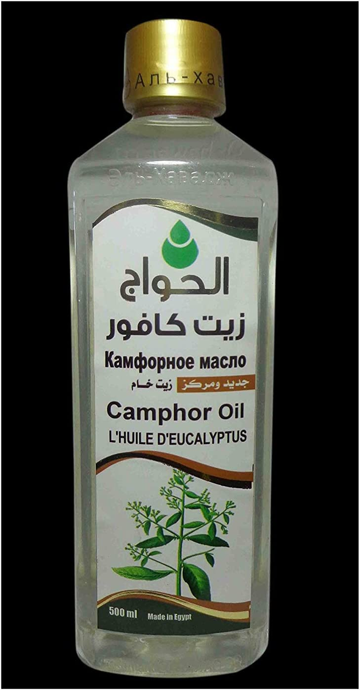 100% Pure and Natural Camphor Oil Grade Portland Mall Deep Therapeutic Best High order Mu