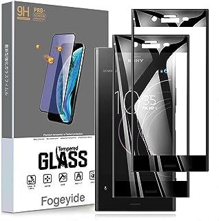 【2枚セット】 Sony Xperia XZ Premium ガラスフィルム Xperia XZPremium 保護フィルム SO-04J フィルム [ケースに干渉しない] 保護強化フィルム 5.5インチ