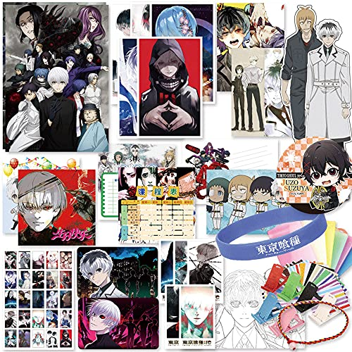 FUYUNLAI Tokyo Ghoul/Anime Gift Box/Gift Bag Anime/Mystery Box Items/Anime Peripheral/Postcards/Badges/Posters/Themed Collectibles/Best Anime Fans Birthday Gift Set