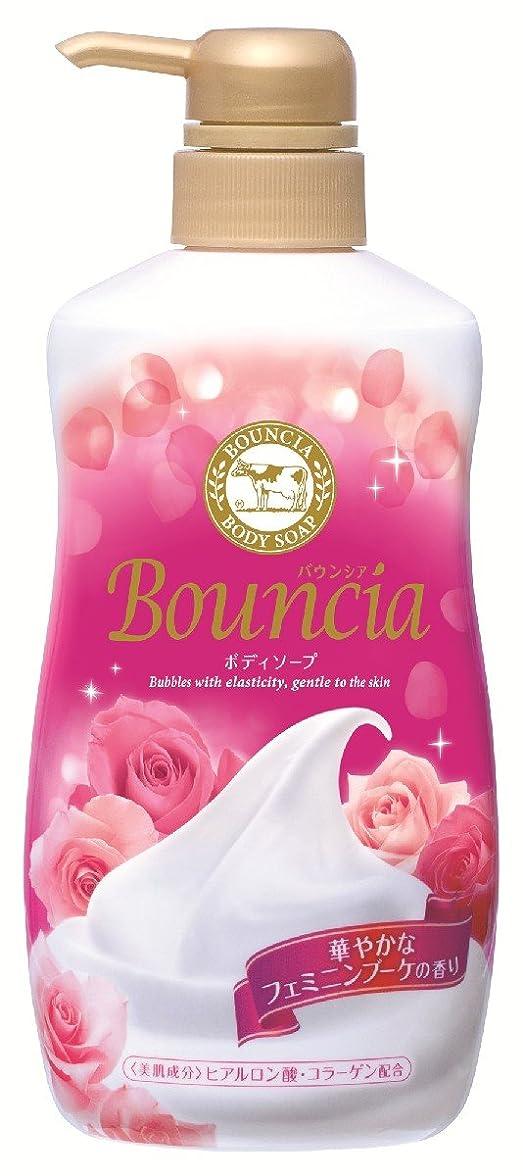 認可抵当せっかちバウンシアボディソープ フェミニンブーケの香り ポンプ 550mL