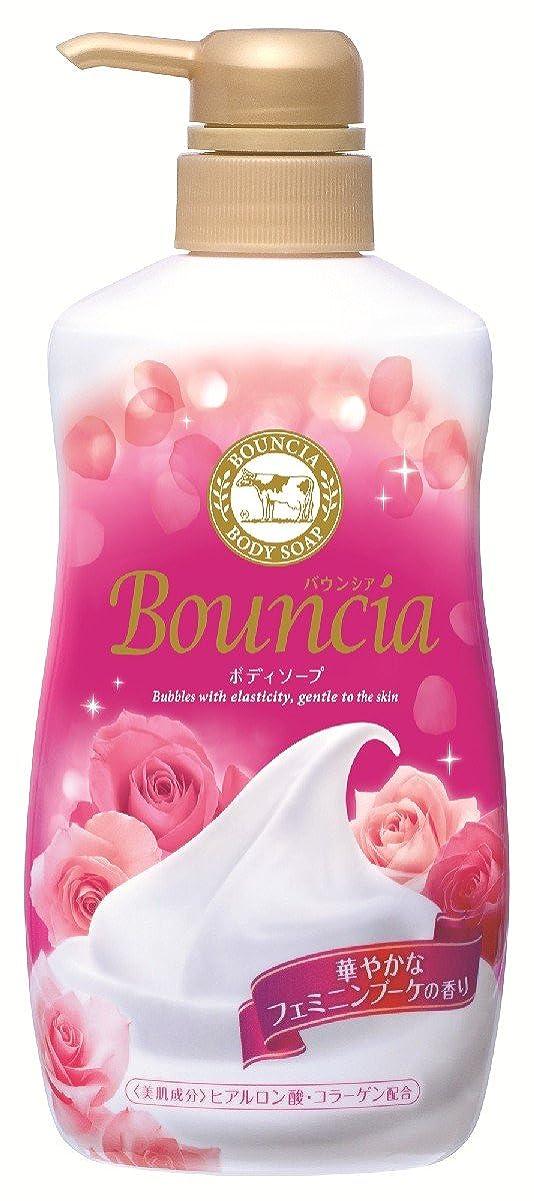 看板繁栄するシュガーバウンシアボディソープ フェミニンブーケの香り ポンプ 550mL