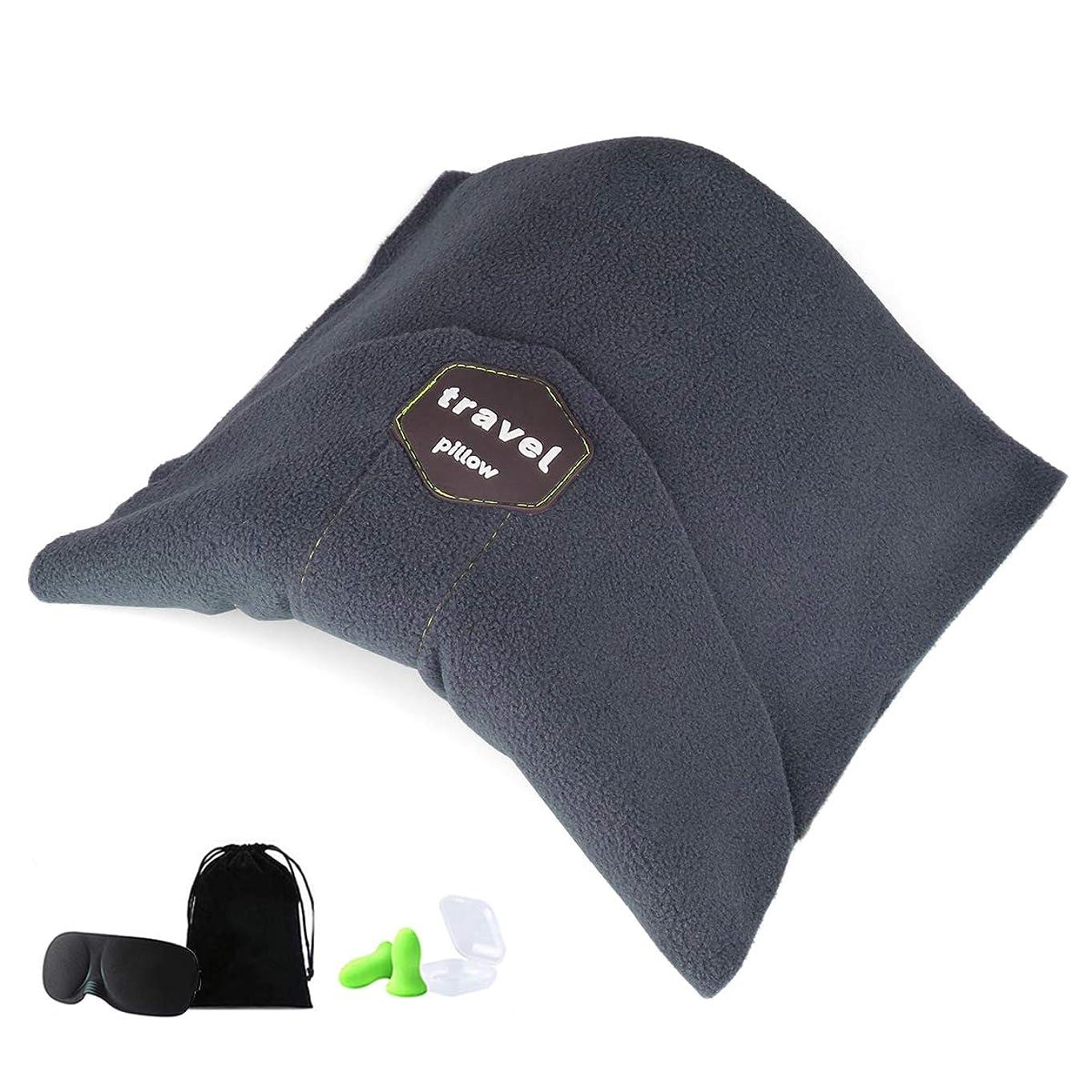 独立したフェデレーション用語集ネックピロー 低反発 スカーフ式 進化バージョン おまけ2点セット アイマスク(収納ポーチ付き) 耳栓(収納ケース付き)