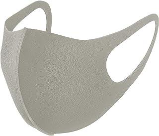 [Amazon限定ブランド]マスク 5枚入り 立体マスク フィット感 花粉対策 風邪用 紫外線対策 子供用 小さめ 男女兼用 呼吸しやすい 吸汗速乾 ポリウレタン 10色選べる ギュラーサイズ AIDON ライトグレー