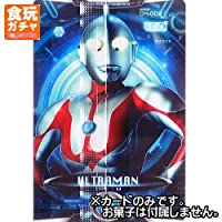 ウルトラマンX サイバーカードウエハース [W02.ウルトラマン](単品)