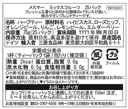 三菱食品 メスマー ミックスフルーツ 25パック