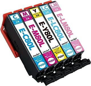 エプソン用 IC80L (C/M/Y/LC/LM) 【増量/5色セット】 とうもろこし 互換インクカートリッジ [安心国内1年保証/QR説明書/nasia+製Hyper互換] ICC80L ICM80L ICY80L ICLC80L ICLM8...