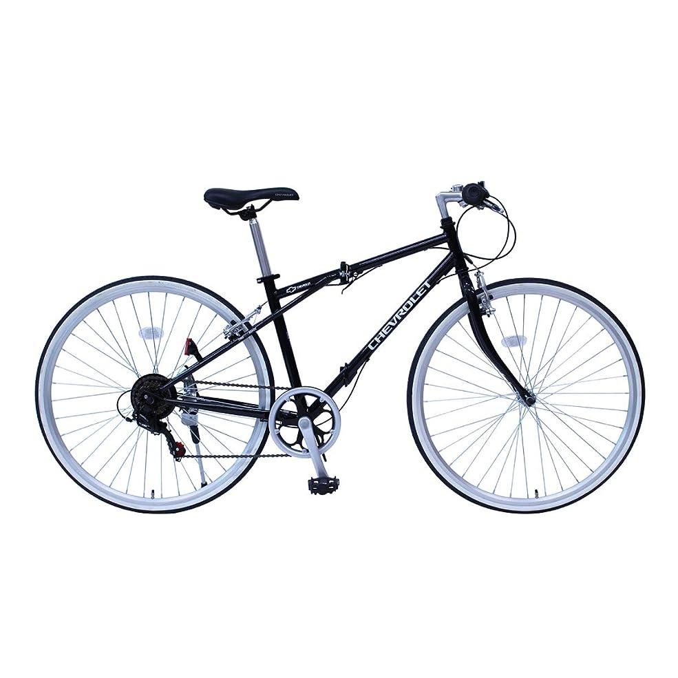 報奨金フィッティング下着シボレー 700C 折りたたみ自転車 ブラック CHEVROLET FD-CRB700C6SG