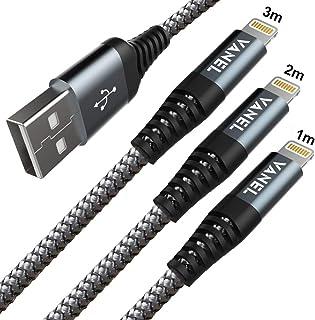 Apple iPhone 充電ケーブル 3本セット 1M+2M+3M USB Lightningケーブル ライトニングケーブル iPhoneX/Xs/Xs Max/Xr/8 Plus/8/7 Plus/7/6s Plus/6s/6 Plus/6/iPad Air/iPad mini 対応