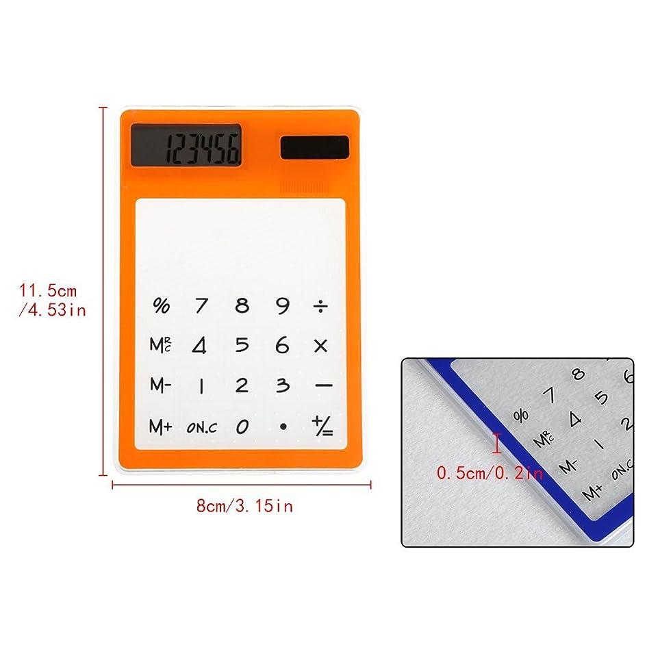 溶かす小売致命的Tebatu ウルトラスリム ミニ 透明ソーラー電卓 液晶ディスプレイ タッチスクリーン 8桁