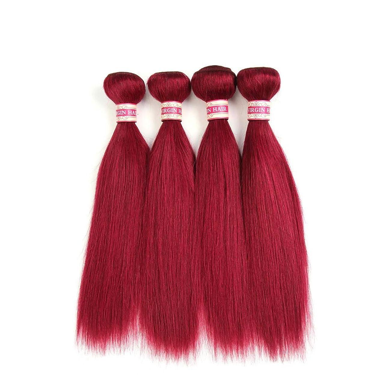 インディカ乱闘引き出すHOHYLLYA ブラジルストレートヘアバンドル未処理の人間の髪の毛の拡張子本物の人間の髪の毛#118ローズレッドカラー(8