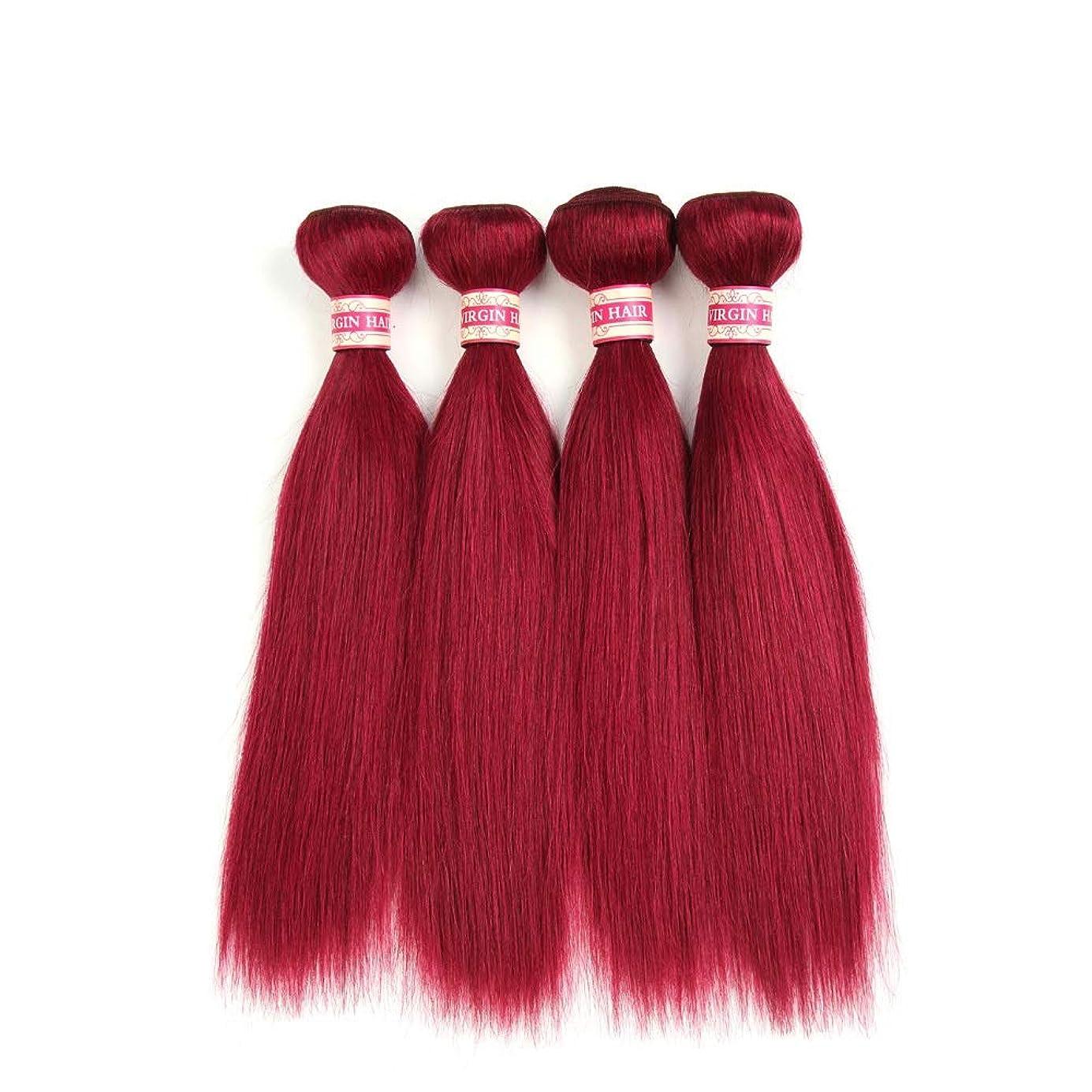 確認窒素手配するHOHYLLYA ブラジルストレートヘアバンドル未処理の人間の髪の毛の拡張子本物の人間の髪の毛#118ローズレッドカラー(8