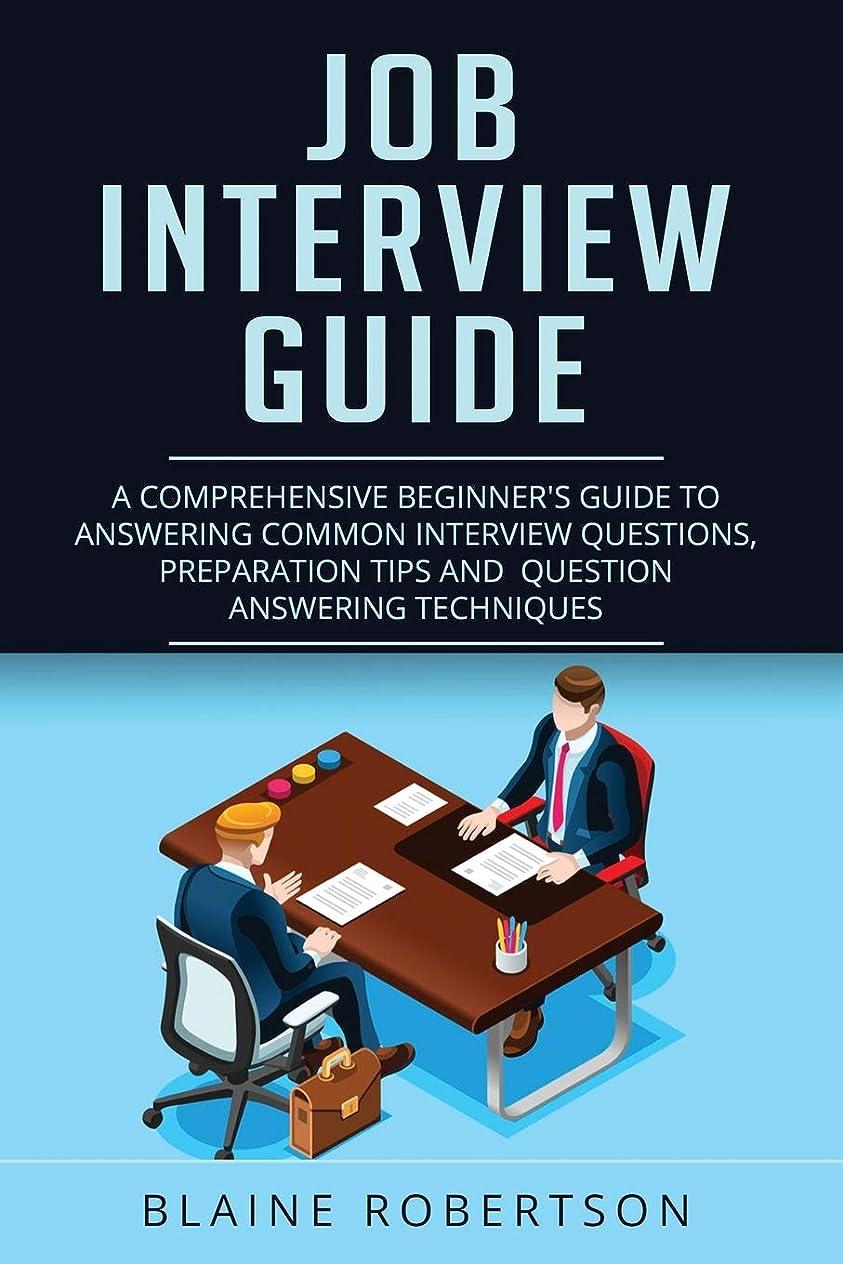 牛肉開拓者モザイクJob Interview Guide: A Comprehensive Beginner's guide to answering common interview questions, preparation tips and  question answering techniques