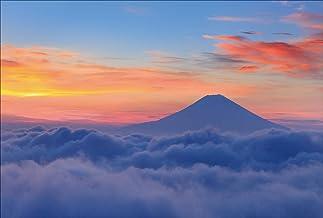 【Amazon.co.jp 限定】夜明けの雲海と富士 ポストカード3枚セット P3-101
