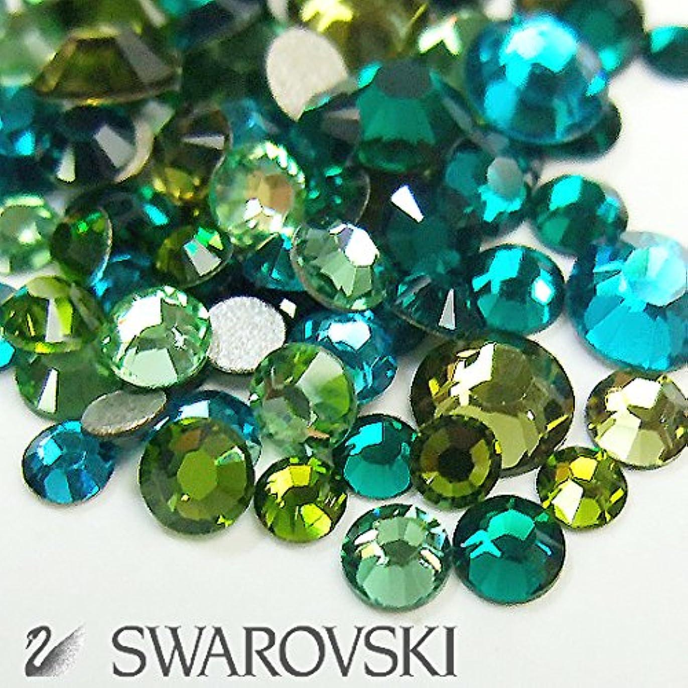 マスクチャンバーグラススワロフスキー(Swarovski) クリスタライズ ラインストーン お試しMIX (100粒) グリーン