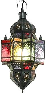 Amazon Albena Galerie Marokko Oriental esLampara 0wnPkO8