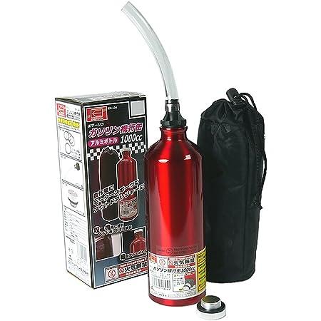 エマーソン ガソリン携行缶 1000cc アルミボトル 赤 EM-134 超軽量150g 収納袋付き 消防法適合品 UN 鋼板厚0.8mm