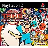 Taiko Drum Master W/ Drumcon / Game