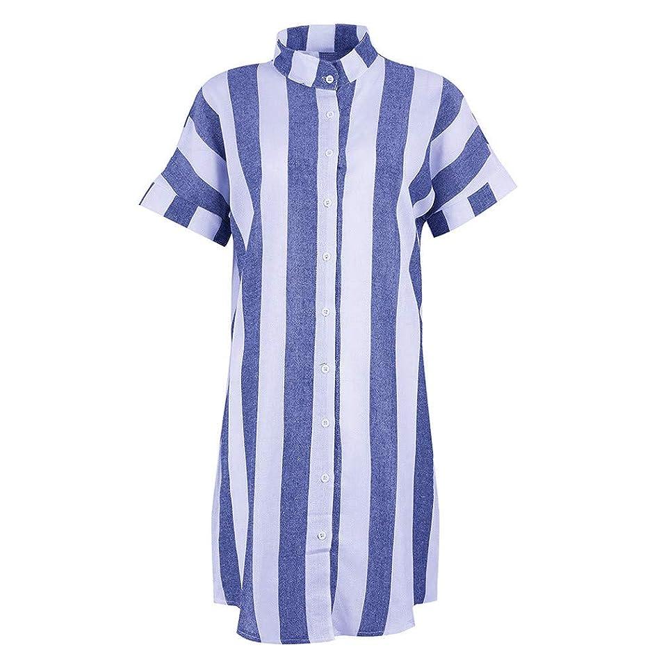 HANANei Women T-Shirt Striped Dress Short Sleeve Wrap Casual Summer Button Front Mini Short Shirt Skirt