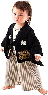 FUN fun (ファンファン) 袴ロンパース 男の子 赤ちゃん 紋付 70サイズ