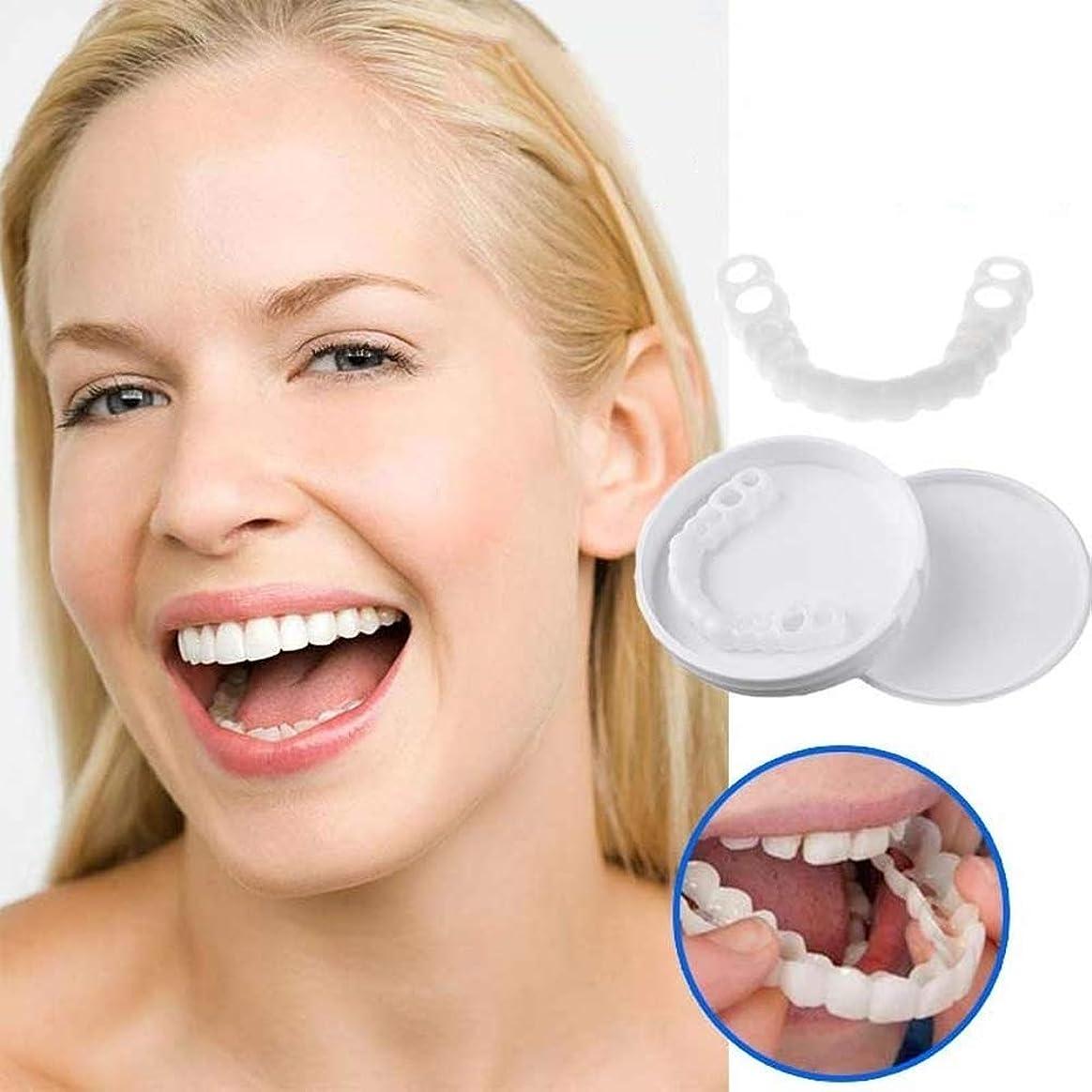 残基スパイ添加剤ベニアの歯の1ペア、化粧品の歯 - 一時的な笑顔と快適なフィット柔らかい化粧品の歯、すべてが最もフィットし、快適な上下のベニヤ - 歯のベニア(下+上)