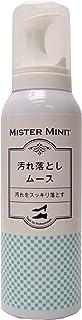[ミスターミニット] 汚れ落としムース 504506