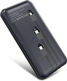 【最新版】 モバイルバッテリー 10000mAh ケーブル内蔵(Lightning+Micro USB+Type-C) 急速充電 軽量 薄型 持ち運び便利 大容量 バッテリー 軽量 薄 型 4台同時充電可 スタンド機能搭載 スマホ充携帯電器 残量表示 防災グッズ PSE認証済 iPhone/Android対応