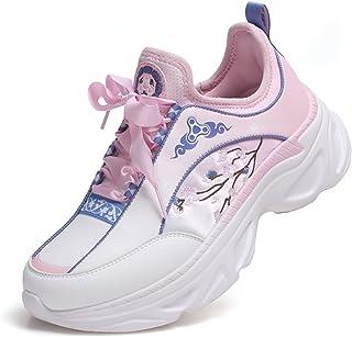 パパシューズ、婦人夏の のレトロなスタイルのメッシュコスチュームシューズ、女性のHanfuプラットフォームの靴 823 (Size : 36)