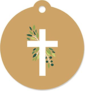 Elegant Cross - Religious Party Favor Gift Tags (Set of 20)