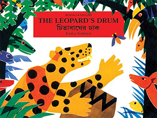 Leopard's Drum, Bengali/English-Language Edition: An Asante Tale from West Africa