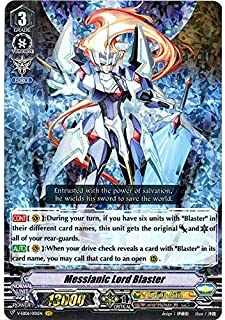 Cardfight!! Vanguard - Messianic Lord Blaster - V-EB06/001EN - VR - V Extra Booster 06: Light of Salvation, Logic of Destruction
