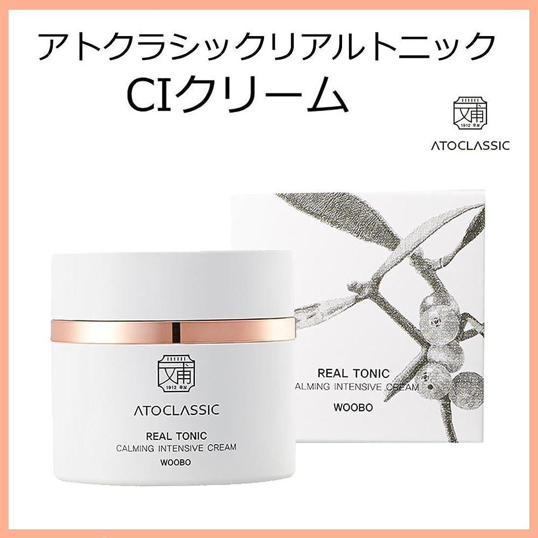 時代遅れしたがって汗韓国コスメ ATOCLASSIC アトクラシックリアルトニック CIクリーム(Calming Intensive Cream) 50ml