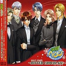 Gakuen Heaven: Bitter Chocolate