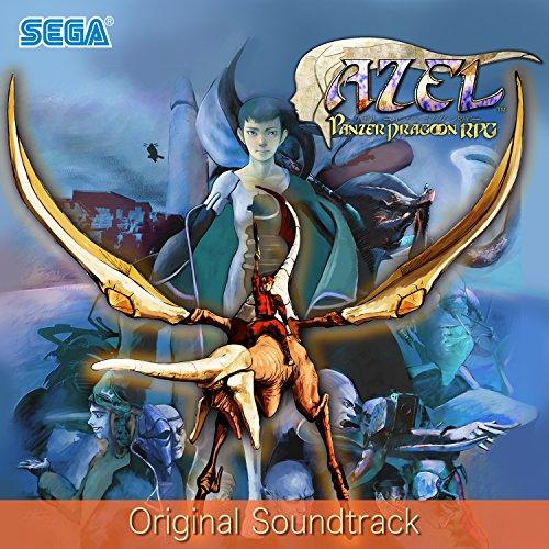 アゼル -パンツァードラグーン RPG- オリジナルサウンドトラック - SEGA