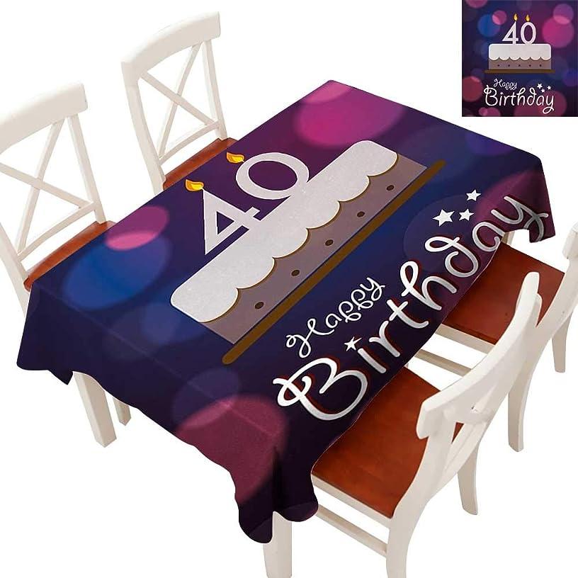 から聞くインフルエンザロック解除テーブルカバー テーブルクロス エレガント 防水 こぼれ防止 ポリエステル生地 長方形/長方形/楕円形テーブル用 大きな色のドットとグラフィックケーキ キャンドル 手書きと星 パープル ピンク ホワイト 60インチ x 84インチ