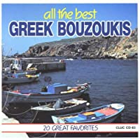 All the Best Greek Bouzoukis