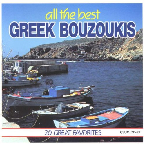 Best Greek Bouzoukis----------