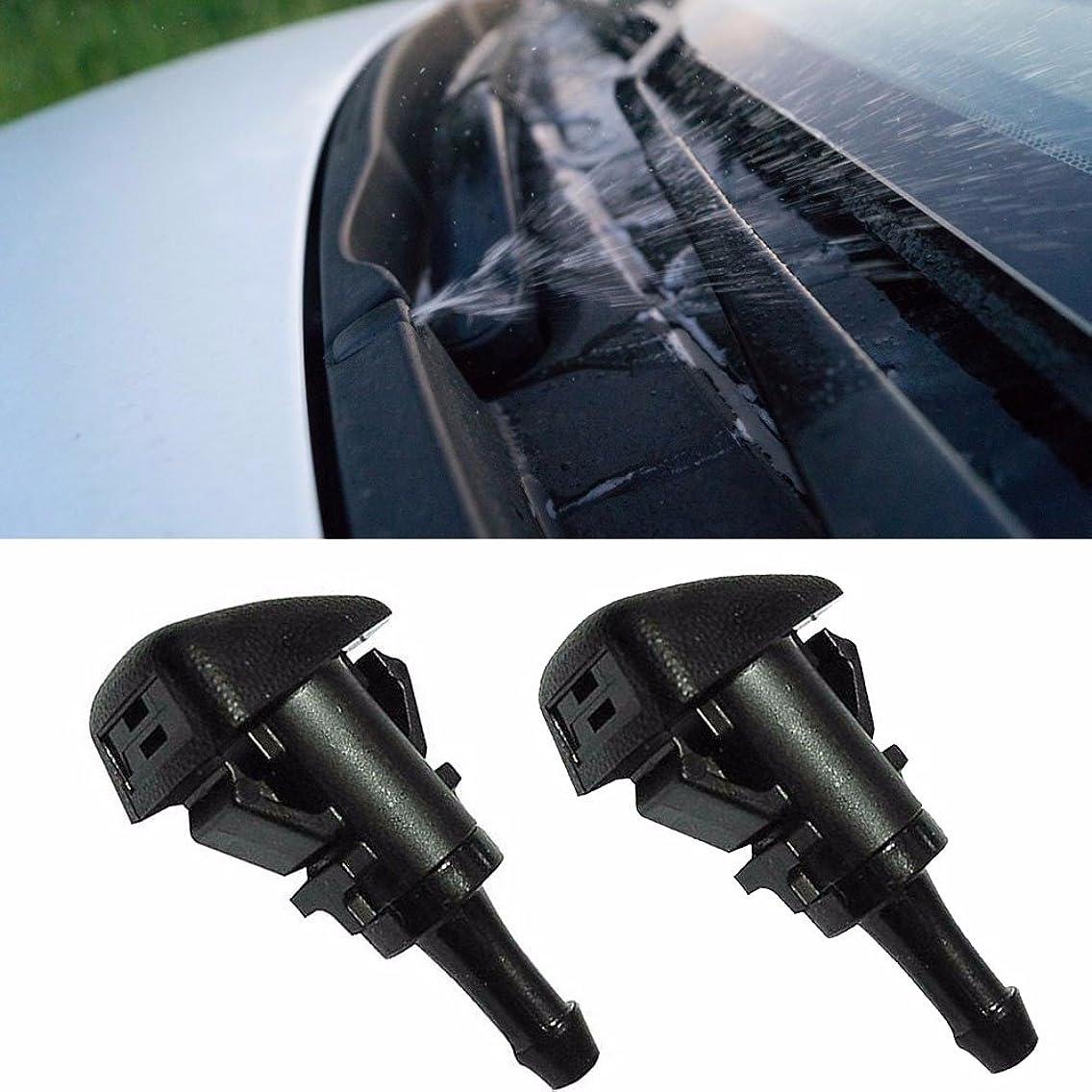 Windshield Spray type washer Nozzle 2P For Hyundai Veracruz ix55 Azera OEM Parts