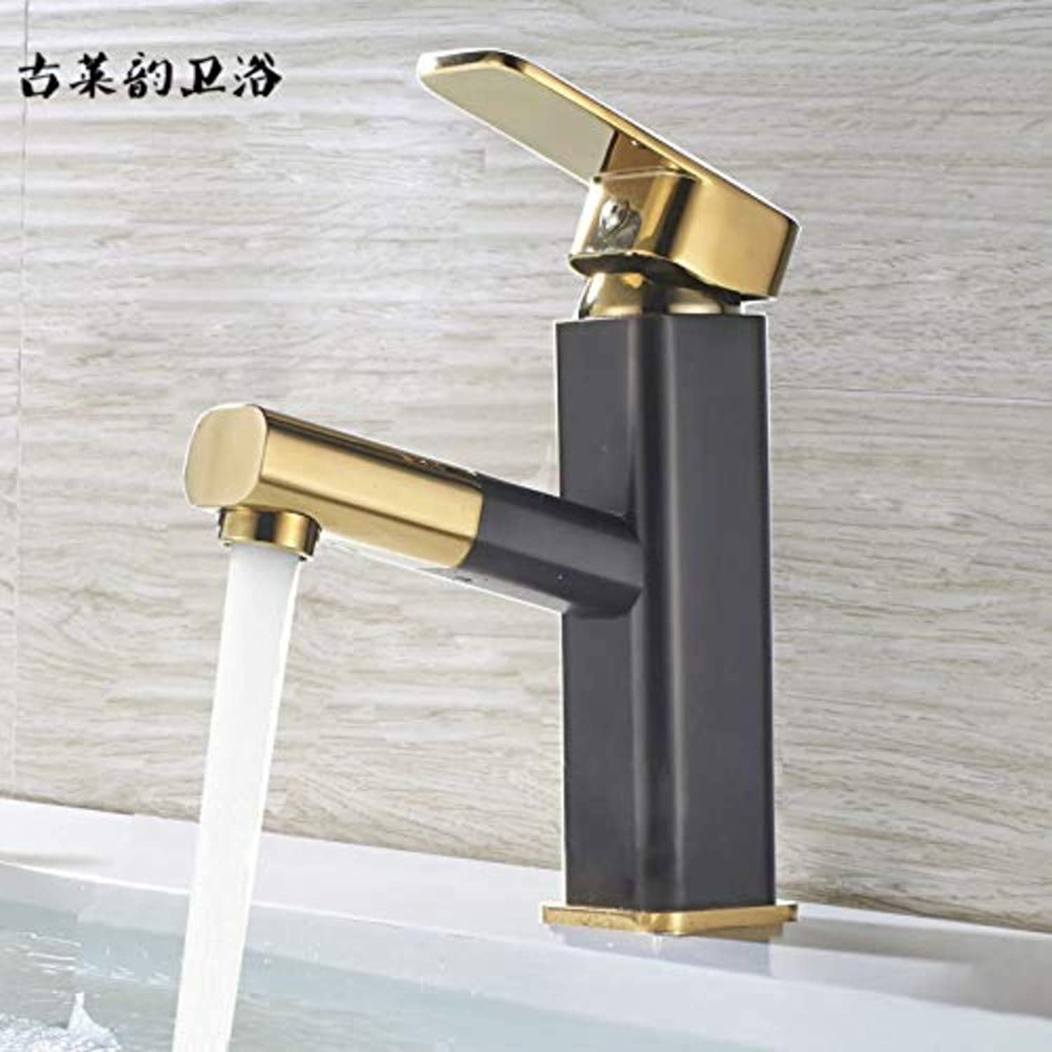 Water Tapfaucet Taps Pull-Type Retractable Basin Washbasin Art Basin Faucet Hot and Cold Copper Stretchable Black Retro gold, New Square [ Universal Pull]