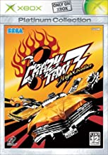 Crazy Taxi 3: High Roller (Xbox Collection) [Japan Import]