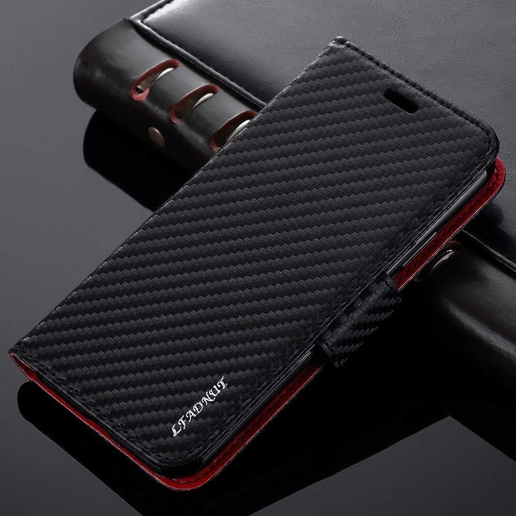 Luxury Business Premium Carbon Fiber Flip Stand PU Leather Cases Magnetic Closure Wallet Card Slot Cover Vintage Mobile Phone Protective Bumper Silicone Case for SG&IP(Carbon Fiber Black,SG S7)