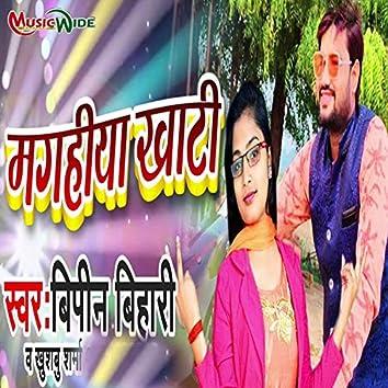 Magahiya Khati - Single