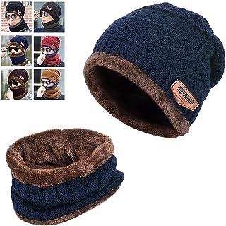 良いおすすめニット帽ネックウォーマー..と2021のレビュー