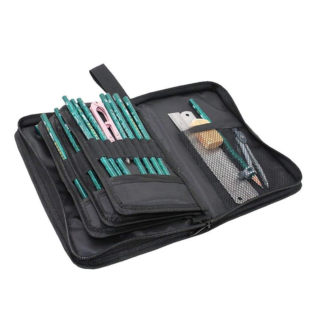 一元化するシャットソビエトQEES 部品袋 筆箱 筆収納バッグ 折り畳み式 ペン入れ 万年筆収納 機能一体型 携帯ケース 化粧ブラシ収納 23x14.5x4cm 大容量 BD06