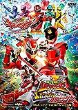 スーパー戦隊MOVIEパーティー VS&エピソードZEROスペシャル版[DSTD-20347][DVD]