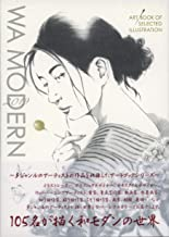 ART BOOK OF SELECTED ILLUSTRATION WA MODERN 和モダン2019年度版