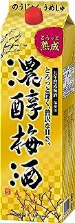 アサヒ 濃醇梅酒 10度 紙パック [ 1800ml ]