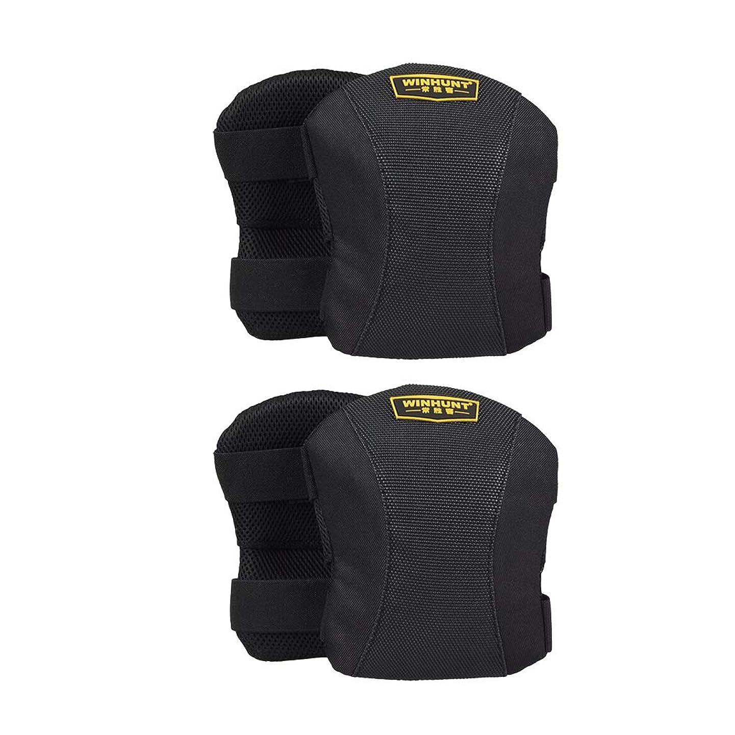 拷問相関するどんなときもSM SunniMix プロ仕様 膝当て 2組 フォームパッド 膝プロテクター DIY 作業用 ガーデニング 建築 薄型 防水 ひざパッド