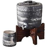 ランチャン(Ranchant) 焼杉台付焼酎サーバー ビッグカップ マルチ Φ17x17、Φ8x9cm 銀刷毛 有田焼 日本製